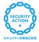 セキュリティアクション宣言バナー